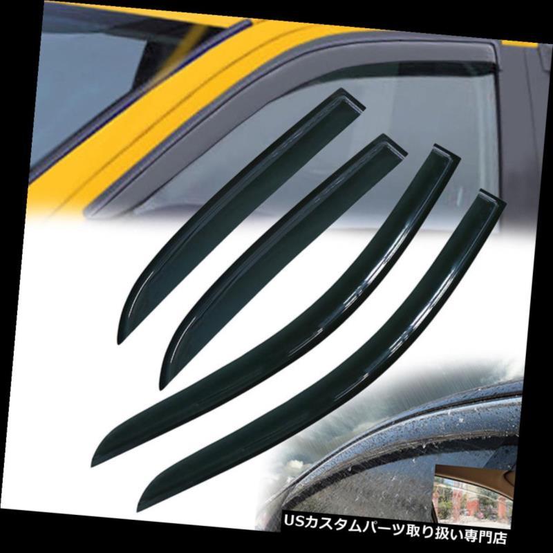 レインガード ドアバイザー 03-07ホンダアコード4D屋内用レインガードウィンドウバイザーシェードウィンドデフレクタ用フィット Fit For 03-07 Honda Accord 4Door Rain Guards Window Visors Shades Wind Deflector ベントバイザー