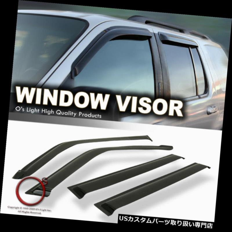 ベントバイザー ドアバイザー レインガード 03-07 Murano FWDスモークウィンドウベントサンシェードアクリルレインガードバイザー For 03-07 Murano FWD Smoke Window Vent Sun Shade Acrylic Rain Guard Visor