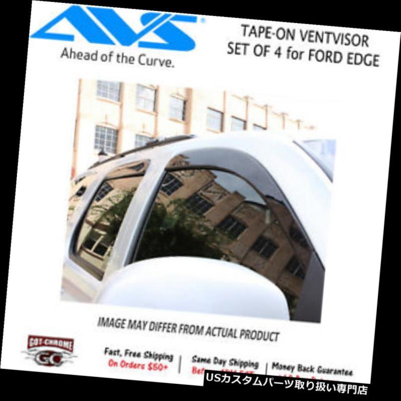ベントバイザー ドアバイザー レインガード 894035 AVSロープロファイルテープオンベントバイザースモーク(4PC)for Ford Edge 2015-2019 894035 AVS Low Profile Tape-On Ventvisor Smoke (4PC) for Ford Edge 2015-2019