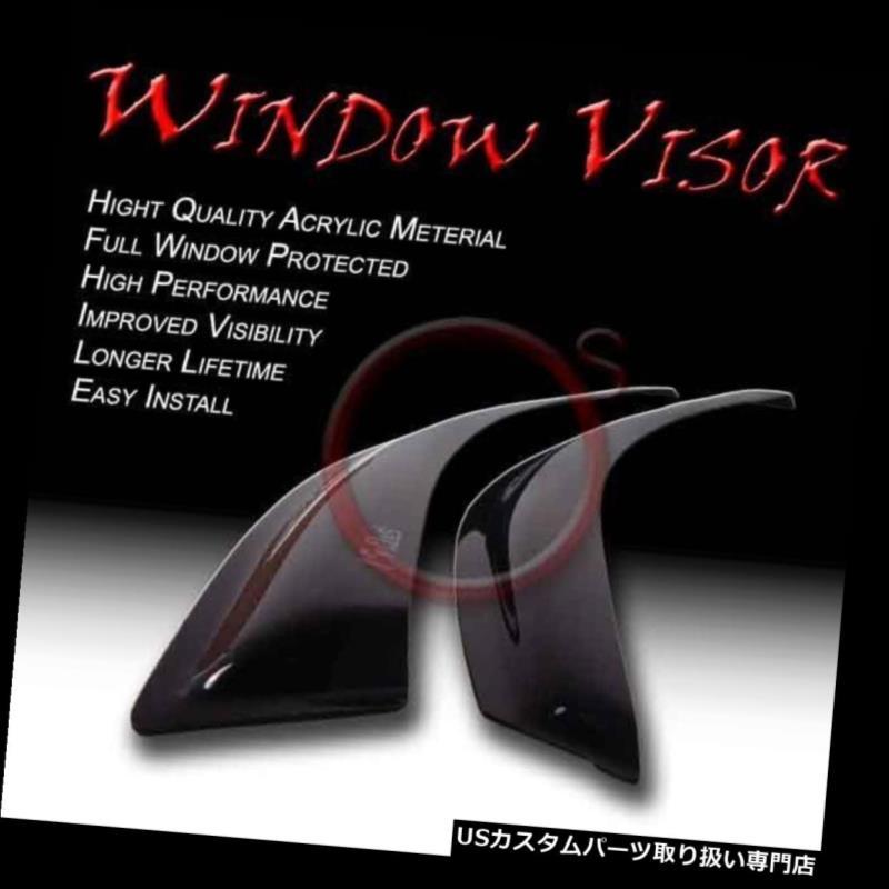 ベントバイザー ドアバイザー レインガード シボレーコバルト05-10スモークウィンドウバイザー雨/日/雪/ ウィンドガードベントシェード Chevrolet Cobalt 05-10 Smoke Window Visors Rain/Sun/Snow/Wind Guard Vent Shade