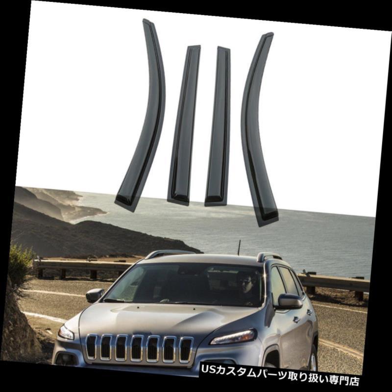 ベントバイザー ドアバイザー レインガード ジープチェロキー14-18用ウィンドウバイザーレイン/サン/ウィンドガードベントシェードデフレクター Window Visors Rain/Sun/Wind Guard Vent Shade Deflector for Jeep Cherokee 14-18