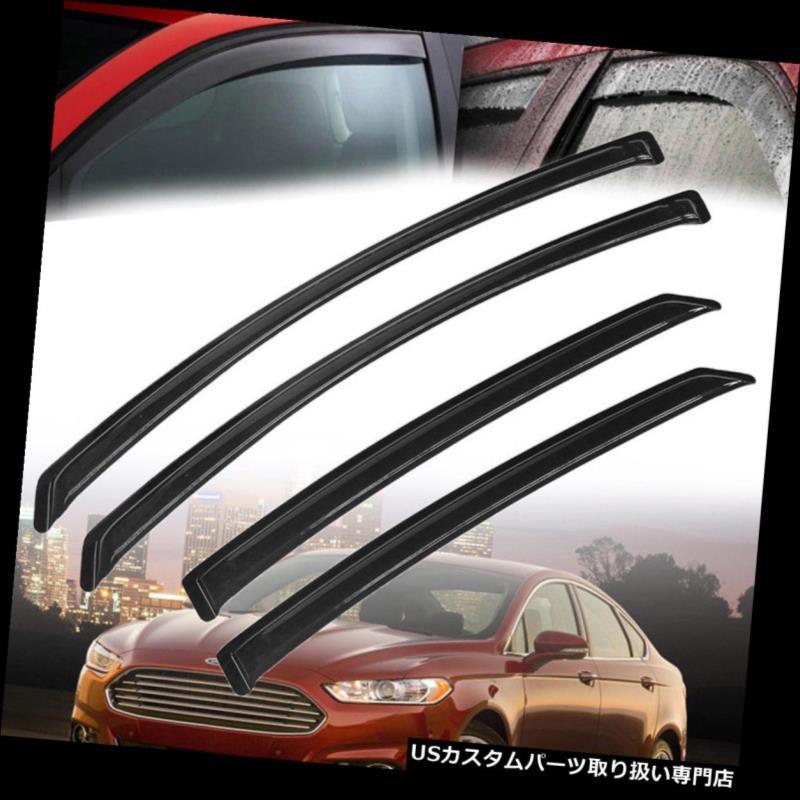 ベントバイザー ドアバイザー レインガード フォードフュージョン2013-2018ウィンドウベントシェードバイザー雨サンウィンドガード4本にフィット Fit For Ford Fusion 2013-2018 Window Vent Shade Visors Rain Sun Wind Guards 4pcs