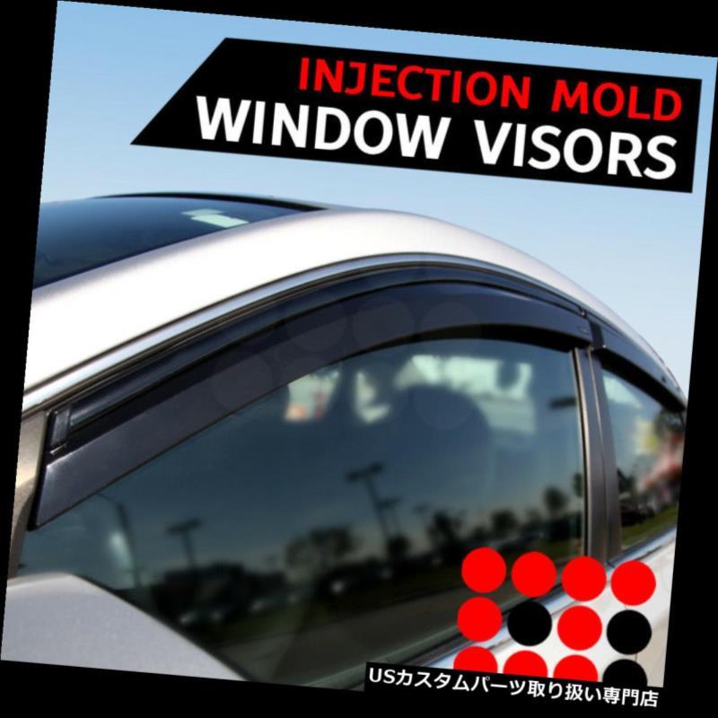ベントバイザー ドアバイザー レインガード 2 mmウィンドウバイザーサンシェードレインガードに11-15トヨタシエナインジェクションテープを取り付ける Fit 11-15 Toyota Sienna Injection Tape On 2mm Window Visor Sun Shade Rain Guard