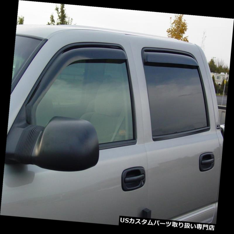 ベントバイザー ドアバイザー レインガード フォードエクスカーション2000 - 2005年チャンネルベントバイザーウインドディフレクターシェード Ford Excursion 2000 - 2005 In Channel Vent Visors Wind Deflector Shade