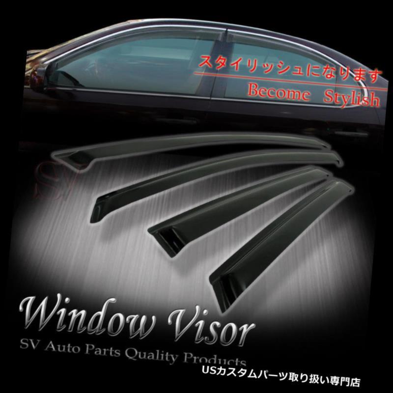 ベントバイザー ドアバイザー レインガード 煙の窓とバイザーの窓の偏向板シェード05-10シボレーコバルツLS / LT / LTZセダン SMOKE WINDOW VENT VISORS WIND DEFLECTOR SHADE 05-10 CHEVY COBALT LS/LT/LTZ SEDAN