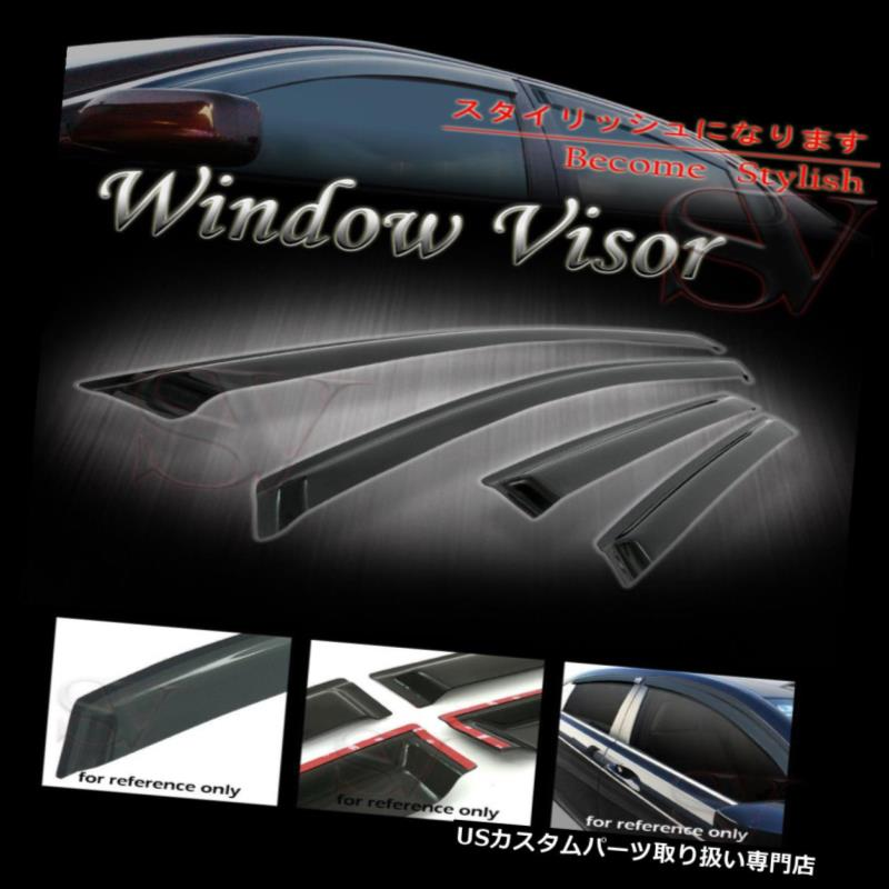 2PCS for 05-10 Chevrolet Cobalt Rain Sun Wind Vent Guard Shade Window Visors US