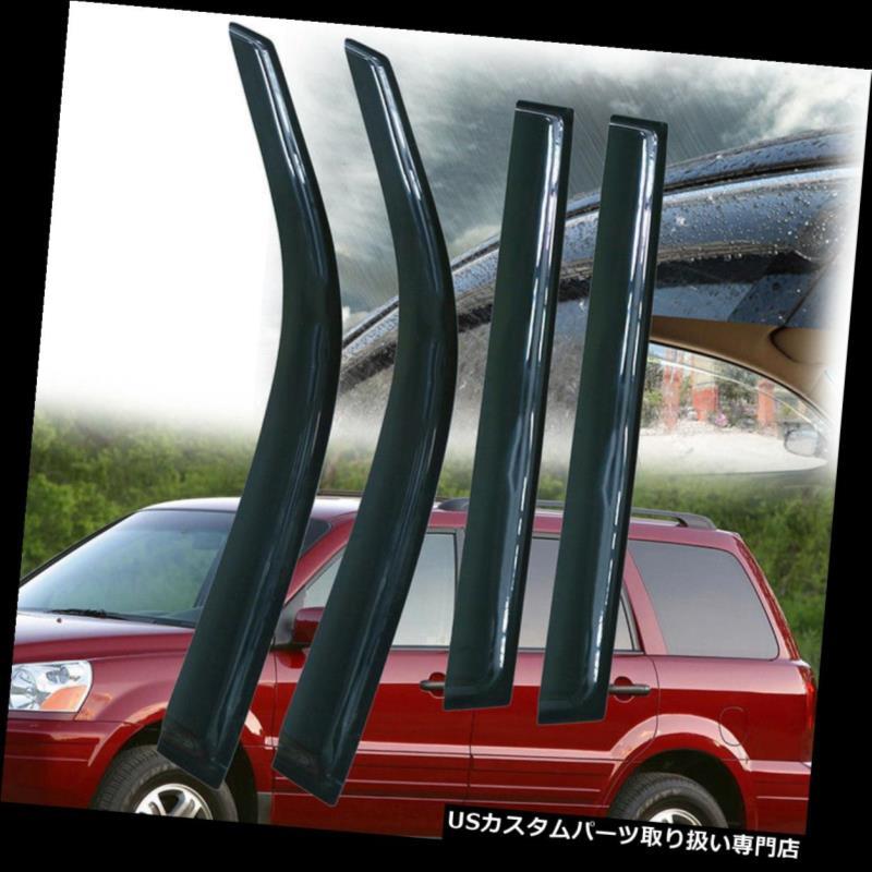 ベントバイザー ドアバイザー レインガード 03 04 05 06 07 08ホンダパイロットウィンドウベントバイザーウインドディフレクターレインガード For 03 04 05 06 07 08 Honda Pilot Window Vent Visor Wind Deflector Rain Guard