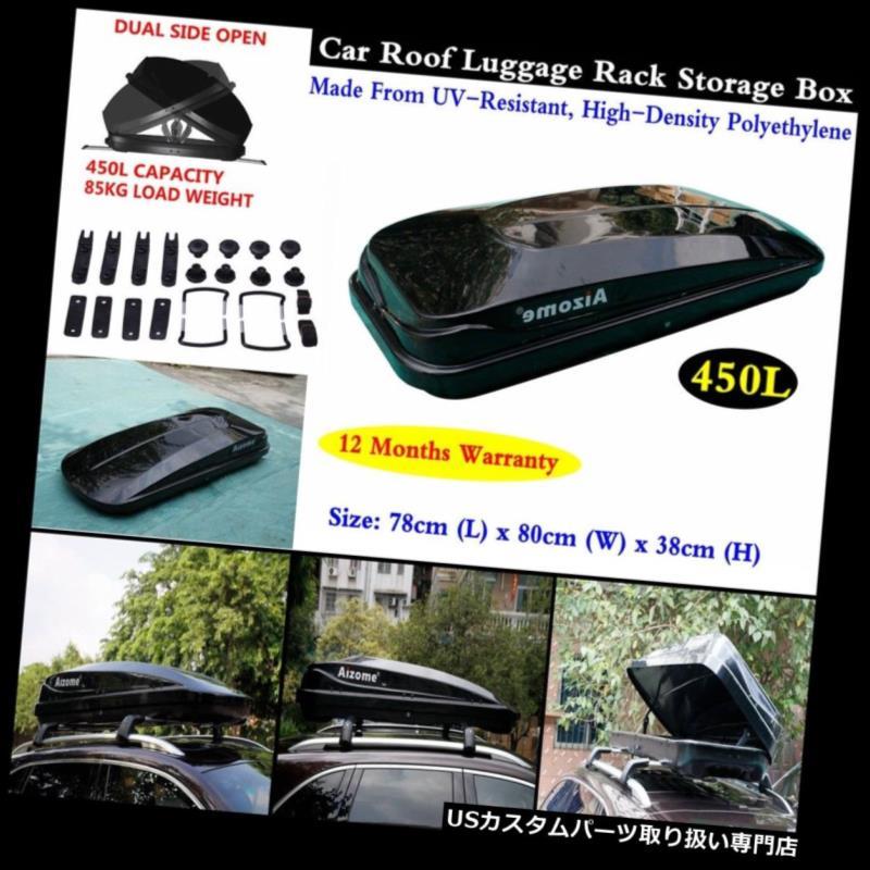 カーゴ ルーフ キャリア 1×ユニバーサル450L車のルーフラック荷物収納ボックスポッドバスケットカーゴキャリア新しい 1x Universal 450L Car Roof Rack Luggage Storage Box Pod Basket Cargo Carrier New