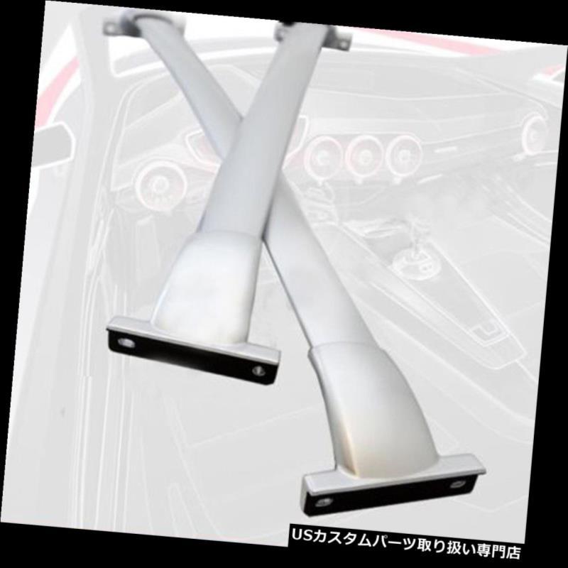 カーゴ ルーフ キャリア 13-16日産パスファインダーレール用ルーフラッククロスバーシルバーキャリアOEスタイル Roof Rack for 13-16 Nissan Pathfinder Rails Crossbar Silver Carrier OE Style