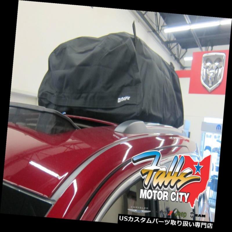 カーゴ ルーフ キャリア クライスラージープダッジ屋上耐候性荷物キャリアカーゴキットモパーOEM Chrysler Jeep Dodge Rooftop Weatherproof Luggage Carrier Cargo Kit Mopar OEM
