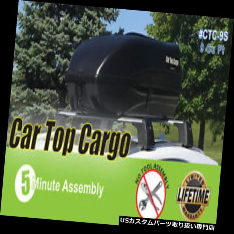 カーゴ ルーフ キャリア カートップ貨物運搬船9キュービックフットライフタイム保証 Car Top Cargo Carrier 9 Cubic Foot Lifetime Warranty