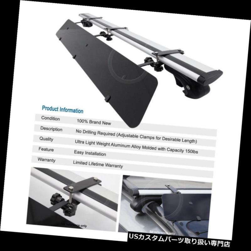 カーゴ ルーフ キャリア Caravan Challenger C用レールルーフトップ空力クロスバーラック+風フェアリング Rail Roof Top Aerodynamic Crossbar Rack +Wind Fairing For Caravan Challenger C