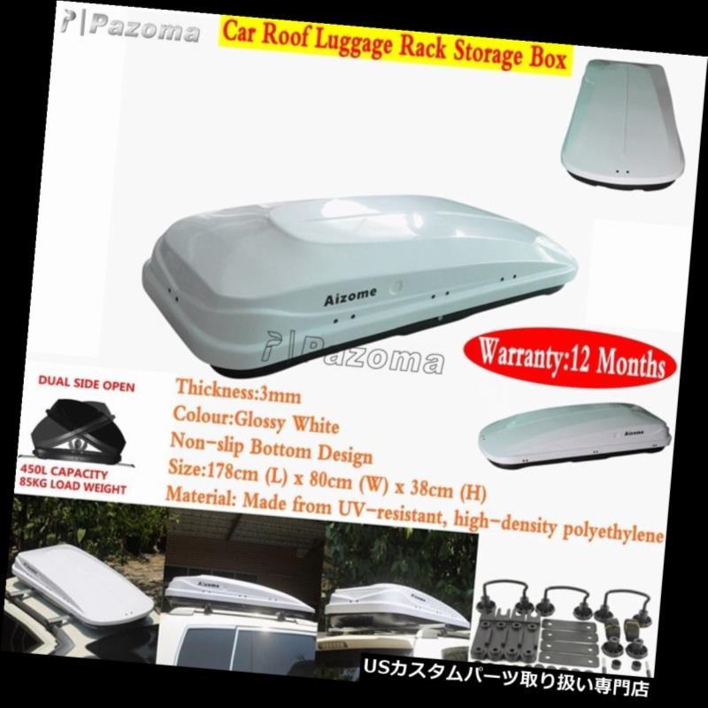 カーゴ ルーフ キャリア 450Lデュアルサイドオープニングカールーフトップラック荷物ポッド収納ボックスカーゴキャリア 450L Dual Side Opening Car Rooftop Rack Luggage Pod Storage Box Cargo Carrier