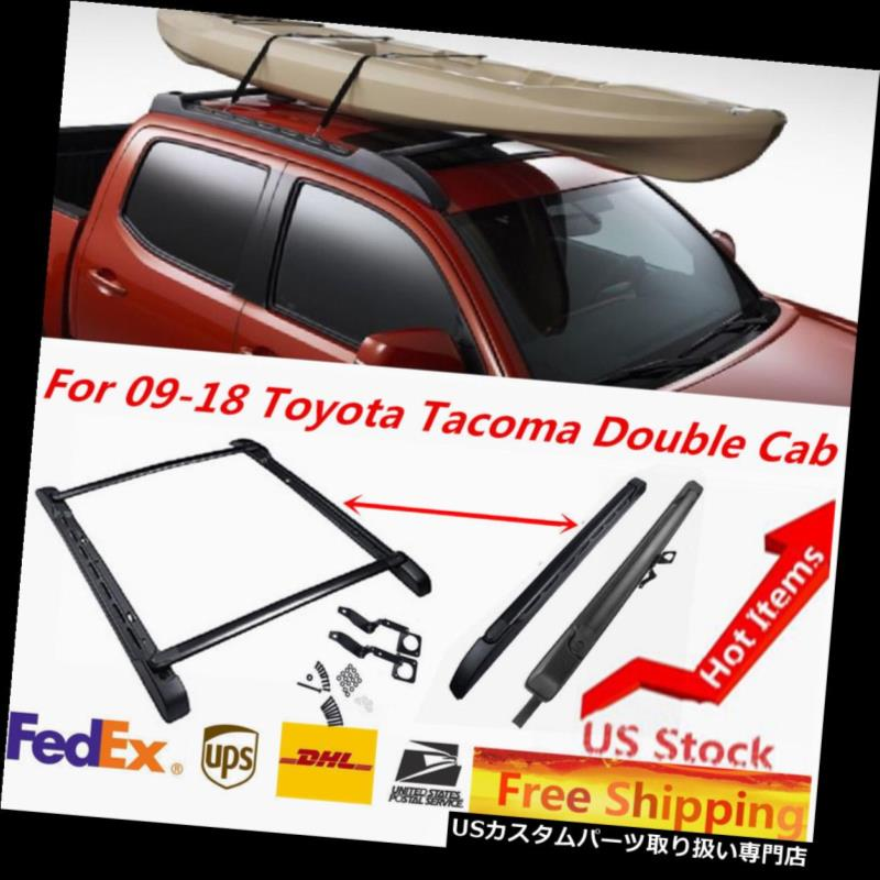 カーゴ ルーフ キャリア トヨタタコマ2009年-2018ダブルキャブOEM工場手荷物ルーフラックセットのためのフィット Fit for Toyota Tacoma 2009- 2018 Double Cab OEM Factory Baggage Roof Rack Set