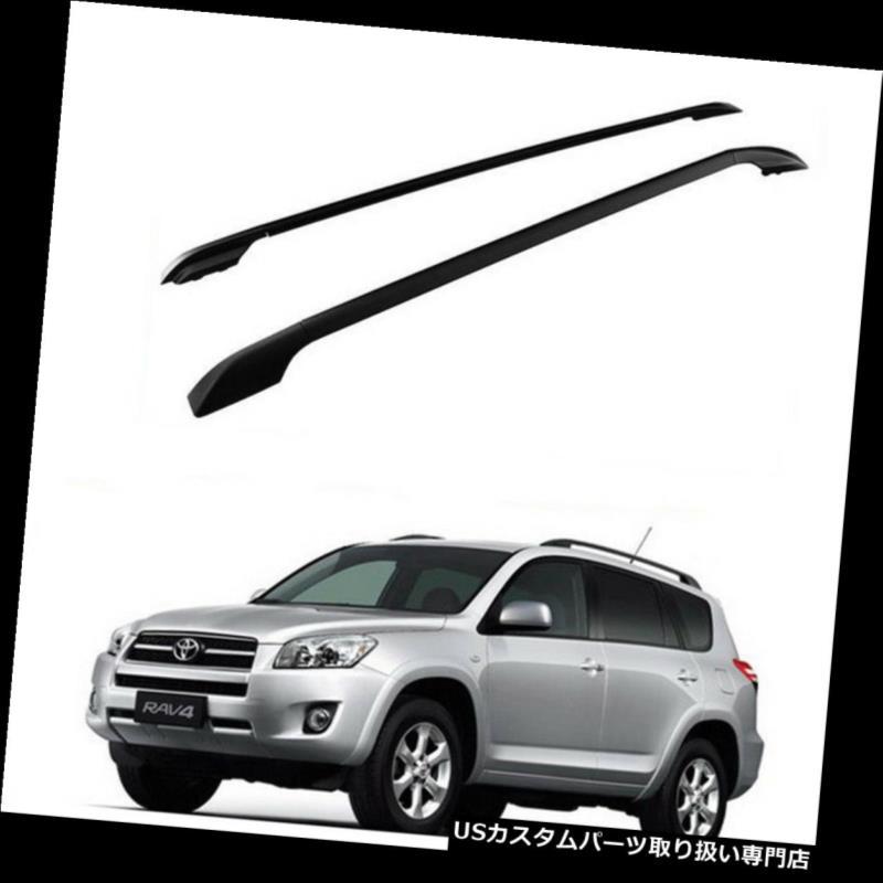 カーゴ ルーフ キャリア 1対の黒いアルミニウム屋根の棚の上の側面の柵は06-12トヨタRAV4のために運びます 1 Pair Black Aluminum Roof Rack Top Side Rails Carries For 06-12 Toyota RAV4