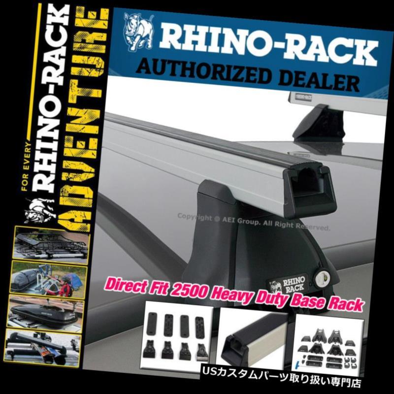 激安本物 カーゴ ルーフ キャリア Rhino Rack 2500ヘビーデューティダイレクトフィットルーフラックキットSILVERクロスバーJA6037 Rhino Rack 2500 Heavy Duty Direct Fit Roof Rack Kit SILVER Crossbars JA6037, ビレアル c38678e8