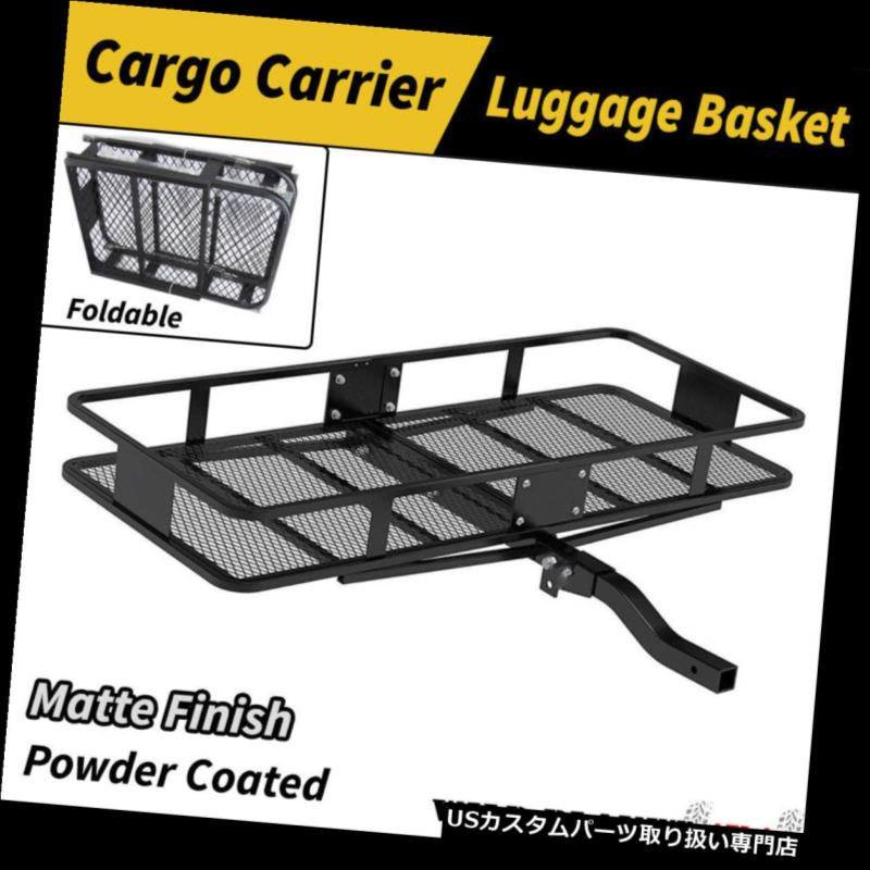 カーゴ ルーフ キャリア 貨物運送業者の荷物のバスケットの折り畳み式の車の棚の連結器の台紙の鋼鉄網4WD Cargo Carrier Luggage Basket Foldable Car Rack Hitch Mount Steel Mesh 4WD