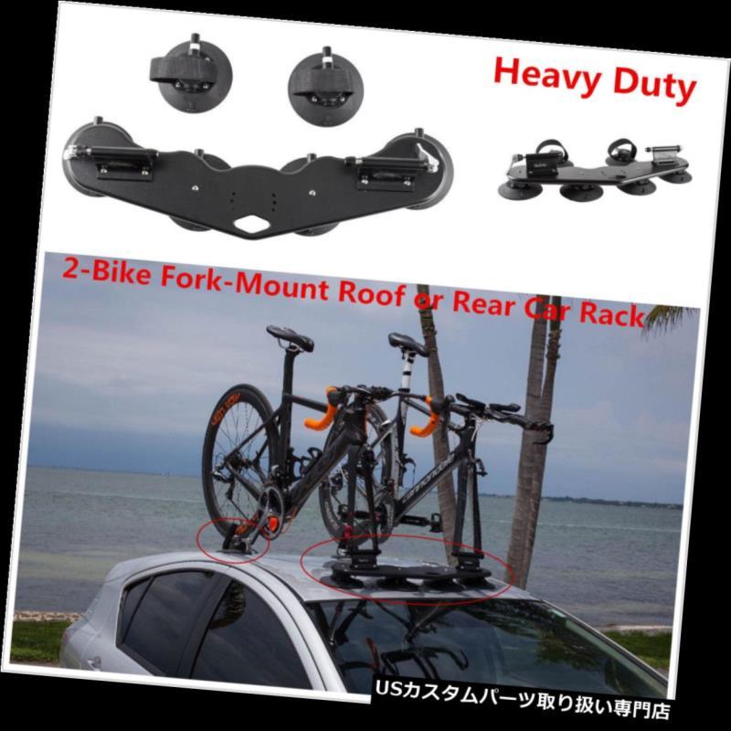 カーゴ ルーフ キャリア 頑丈な2台のバイクのフォークの台紙の屋根の自動車のSUVラックトップマウント自転車キャリア Heavy Duty 2-Bike Fork Mount Roof Auto Car SUV Rack Top Mounted Bicycle Carrier