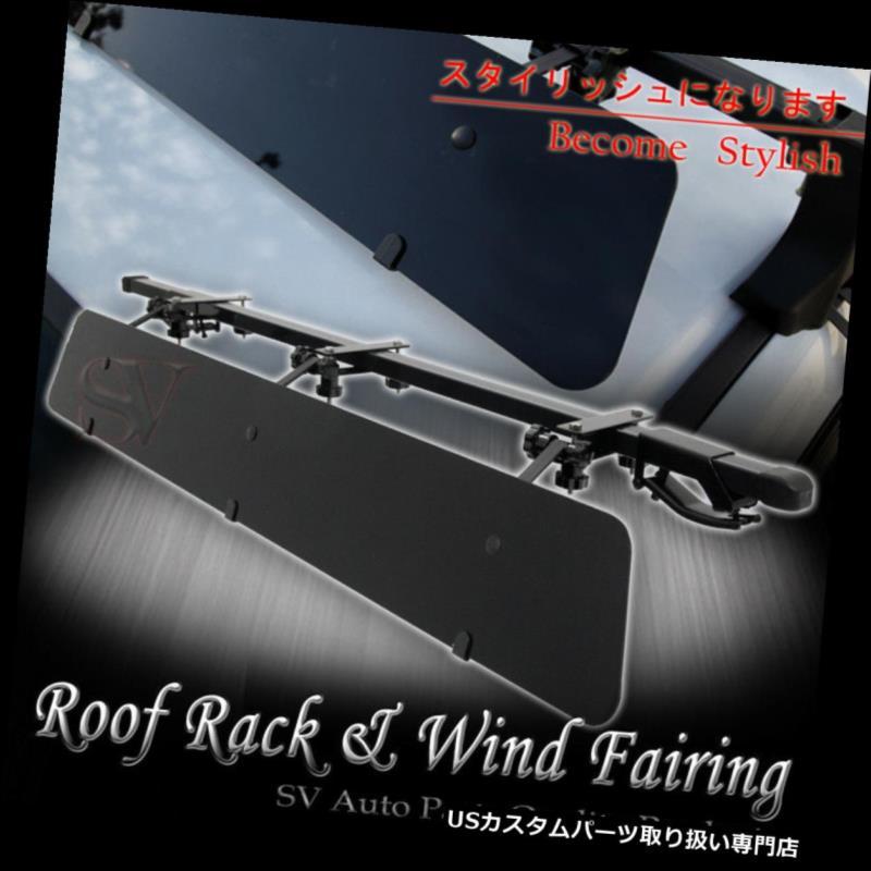 カーゴ ルーフ キャリア ルーフトップラックキャリア48インチクロスバー+ウィンドフェアリングコンボフィット5 MPVトリビュート Rooftop Rack Carrier 48