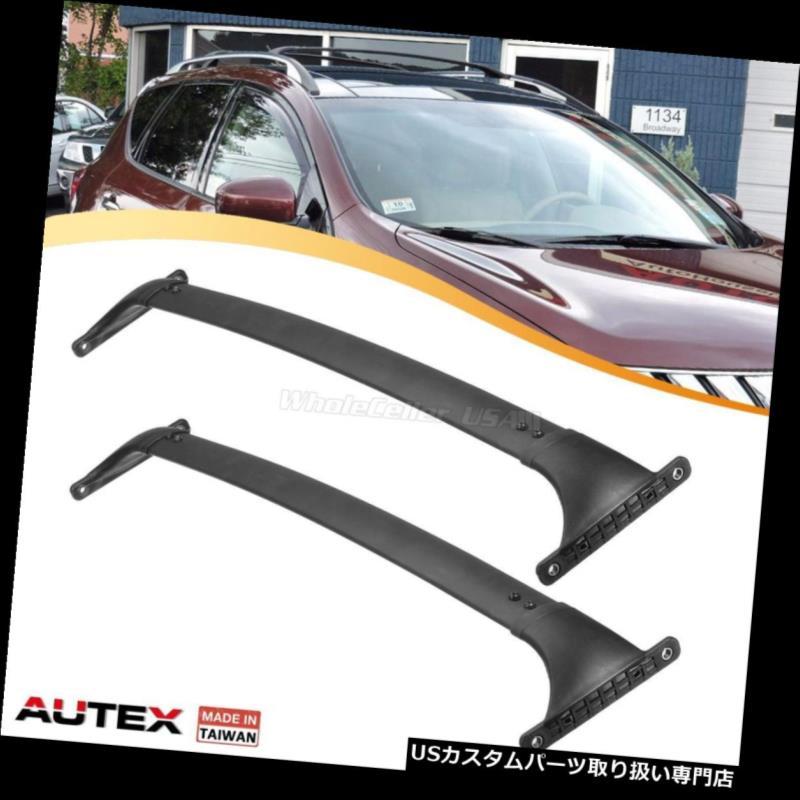 カーゴ ルーフ キャリア 2009-2014日産ムラノアルミルーフラックトップクロスバーカーゴキャリアラック For 2009-2014 Nissan Murano Aluminum Roof Rack Top Cross Bar Cargo Carrier Rack