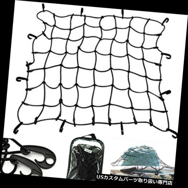 カーゴ ルーフ キャリア 自動車ルーフラックカバーネットワーク荷物キャリアカーゴバスケット伸縮ネット Auto Car Roof Rack Cover Network Luggage Carrier Cargo Basket Elasticated Net
