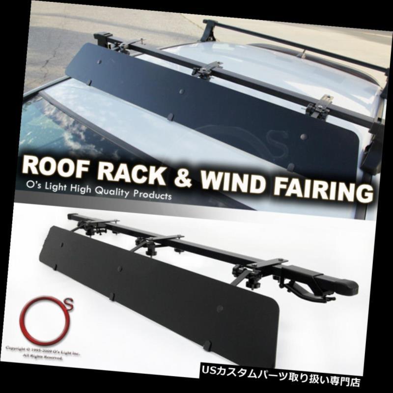 カーゴ ルーフ キャリア レールルーフトップマウント48インチクロスバーラック+ウィンドフェアリング用ロンドセドナソレント Rail Roof Top Mount 48