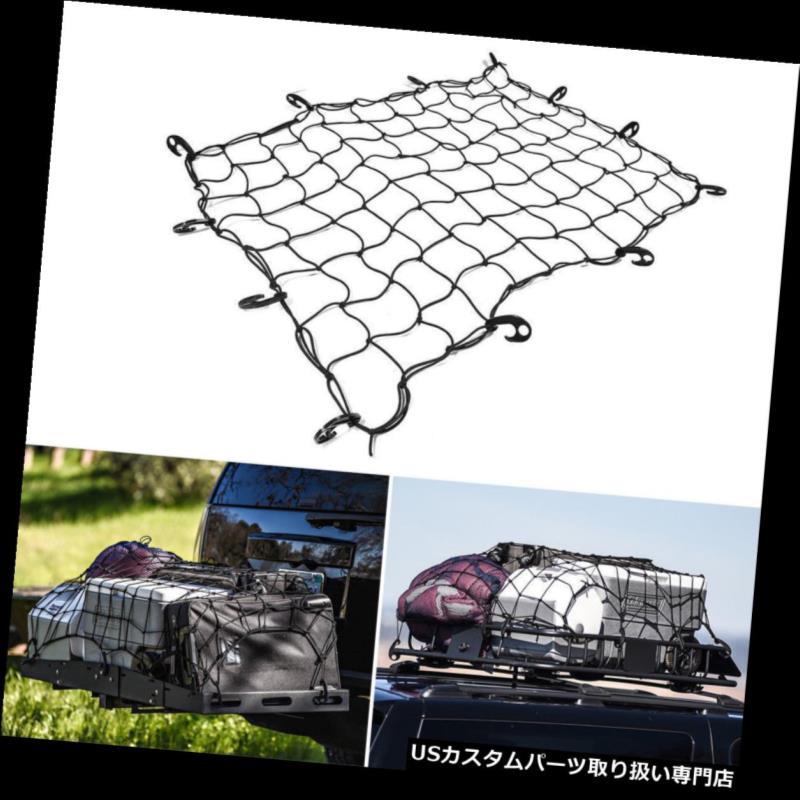 カーゴ ルーフ キャリア 荷物キャリアの貨物バスケットのジープのための伸縮性がある純適合 Luggage Carrier Cargo Basket Elasticated Net Fit For jeep