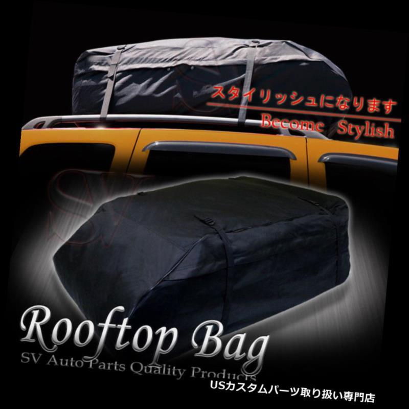 カーゴ ルーフ キャリア 90-14アコードループトップカーゴキャリアアタッチメント耐水性エアロダイナミックバッグ 90-14 ACCORD ROOFTOP CARGO CARRIER ATTACHMENT Water Resistant AERODYNAMIC BAG