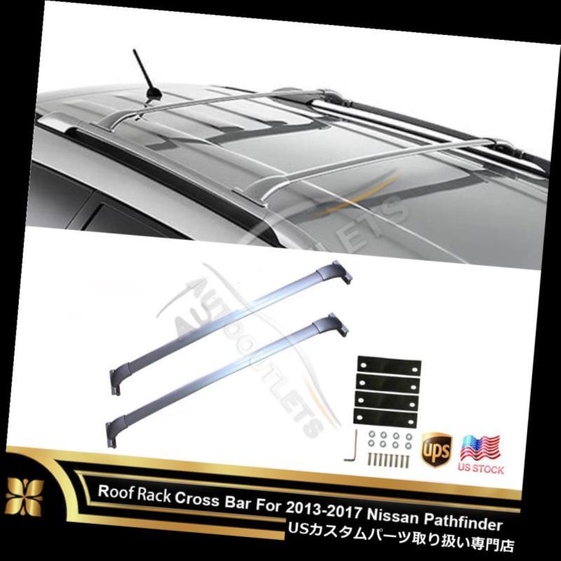カーゴ ルーフ キャリア 13-17日産パスファインダーアルミOEスタイルルーフラッククロスバー貨物キャリア For 13-17 Nissan Pathfinder Aluminum OE Style Roof Rack Cross Bars Cargo Carrier