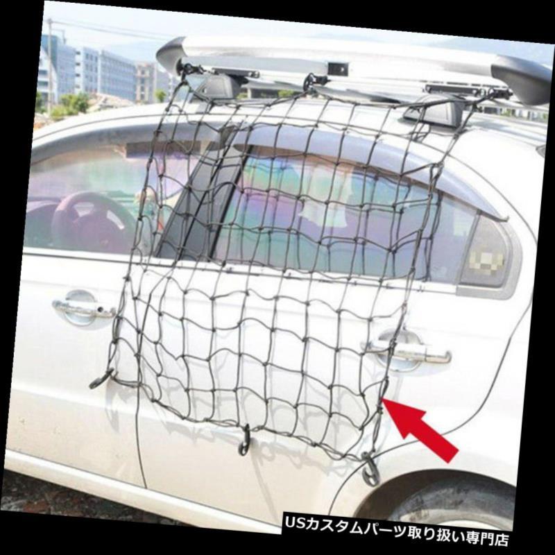 カーゴ ルーフ キャリア 車ヴァンルーフトップラックカバーネットワーク荷物キャリアカーゴバスケット弾性セット Car Van Roof Top Rack Cover Network Luggage Carrier Cargo Basket Elasticated Set