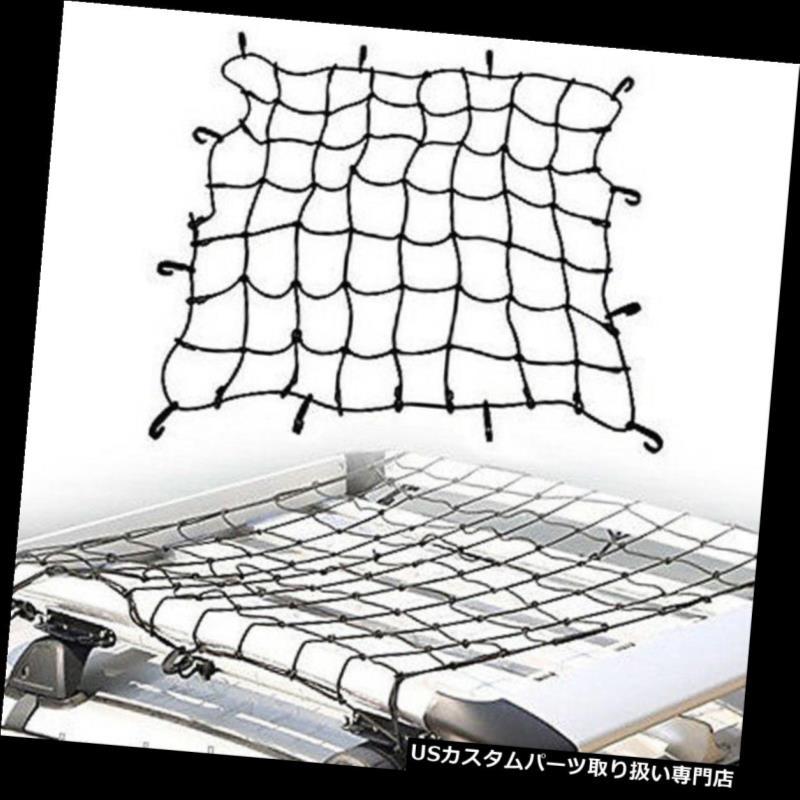 カーゴ ルーフ キャリア 1つの車の屋根の上のラックカバーネットワークの荷物のキャリアの貨物バスケットの伸縮性がある網 ONE Car Roof Top Rack Cover Network Luggage Carrier Cargo Basket Elasticated Net