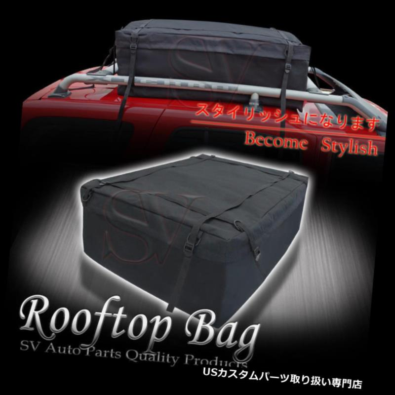 カーゴ ルーフ キャリア 03-11 PORSCHE ROOF CARGO CARRIER荷物トランクベッドラックバッグ防水 03-11 PORSCHE ROOF CARGO CARRIER LUGGAGE TRUNK BED RACK BAG Water Resistant
