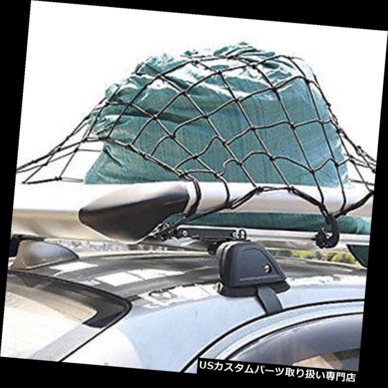 カーゴ ルーフ キャリア SUVヴァンルーフトップラックカバーネットワーク荷物キャリアカーゴバスケット伸縮性ネット SUV Van Roof Top Rack Cover Network Luggage Carrier Cargo Basket Elasticated Net