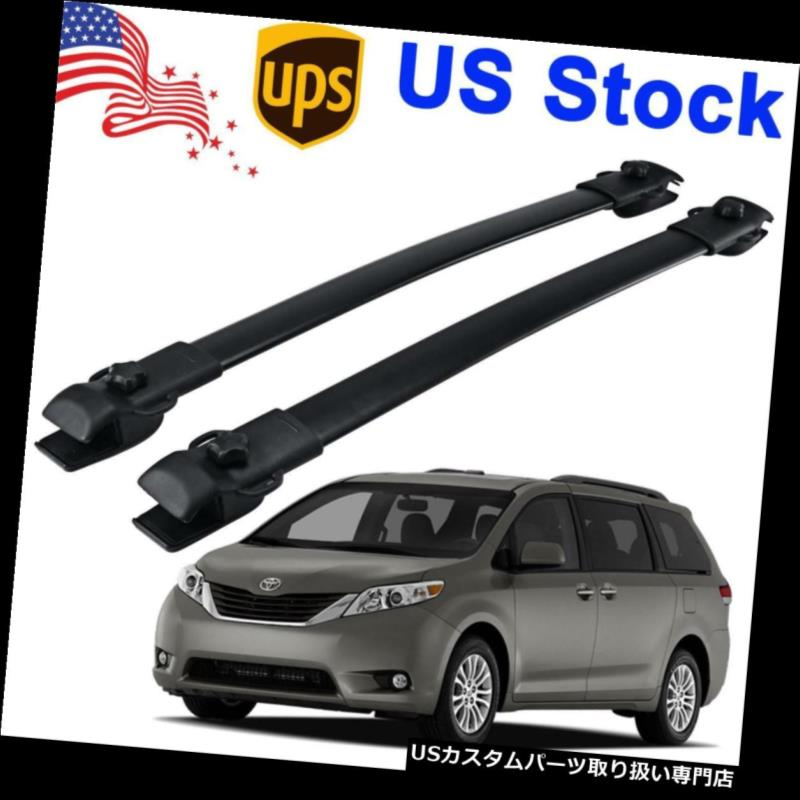 Fits For 2011-2018 Toyota Sienna Roof Rack Cross Bar Luggage Crossbar Smooth