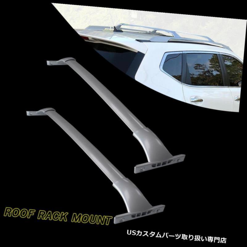 カーゴ ルーフ キャリア 2014-2018日産ローグのためのターボSIIルーフラックマウントクロスバー貨物キャリア TURBO SII Roof Rack Mount Cross Bar Cargo Carrier for 2014-2018 Nissan Rogue
