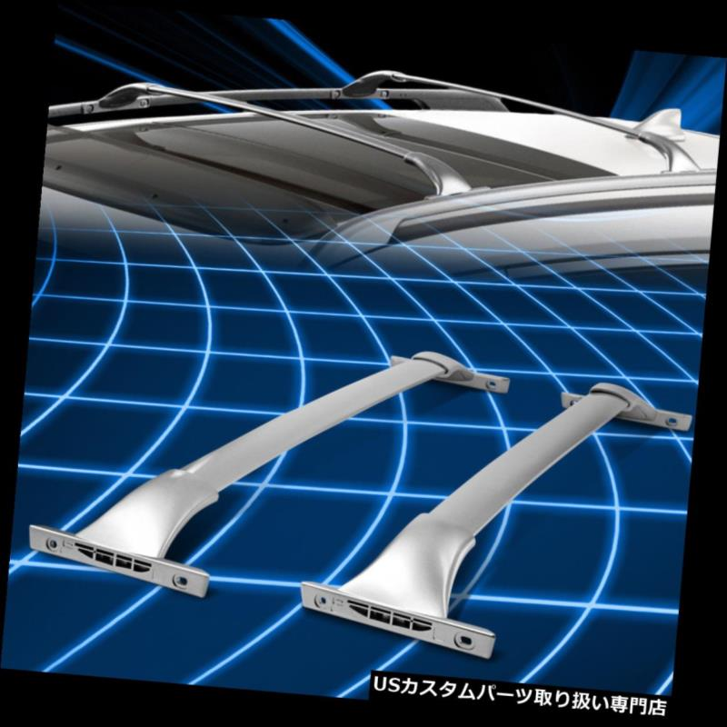 カーゴ ルーフ キャリア 14-18日産ローグペアアルミルーフラックトップレールクロスバーカーゴキャリア用 For 14-18 Nissan Rogue Pair Aluminum Roof Rack Top Rail Cross Bar Cargo Carrier