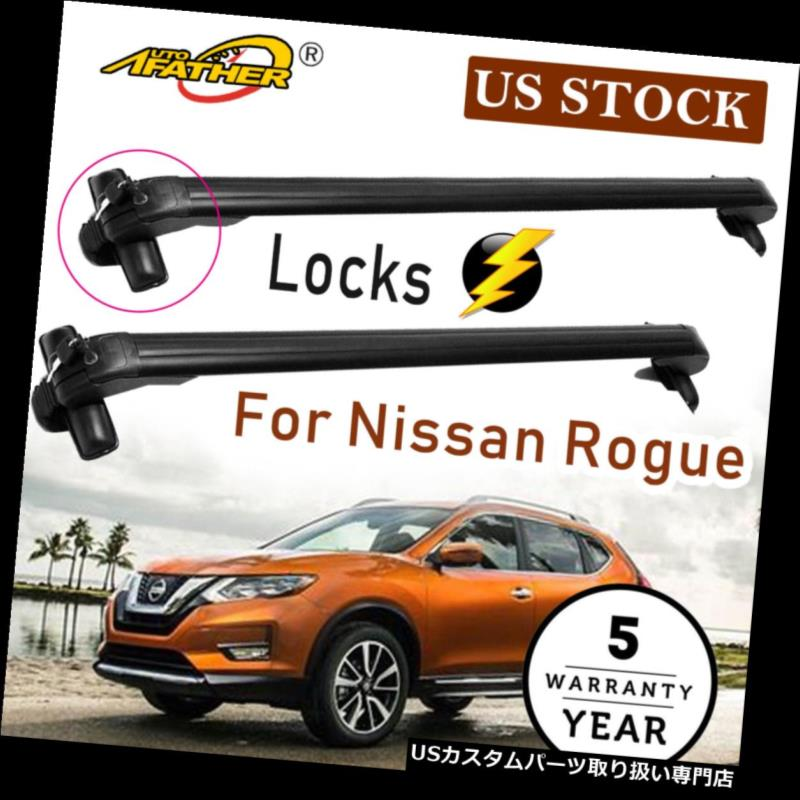 カーゴ ルーフ キャリア 日産アルティマローグセントラバーサカールーフラッククロスバーカーゴキャリア+ロック For Nissan Altima Rogue Sentra Versa Car Roof Rack Cross Bar Cargo Carrier+Locks