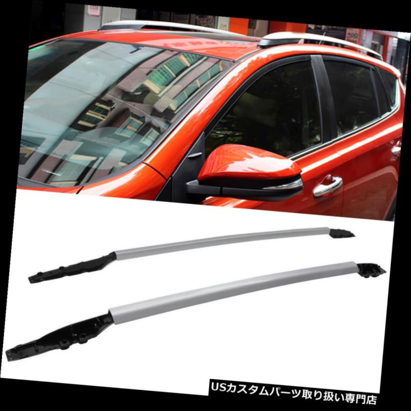 カーゴ ルーフ キャリア 13-17トヨタRAV4シルバールーフラッククロスバートップサイドレールキャリー用1ペア 1 Pair For 13-17 Toyota RAV4 Silver Roof Rack Cross Bar Top Side Rails Carries