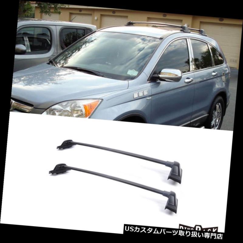 Aluminum Top Roof Rack Side Rails Luggage Carrier Bars For Honda CRV 2007-2011