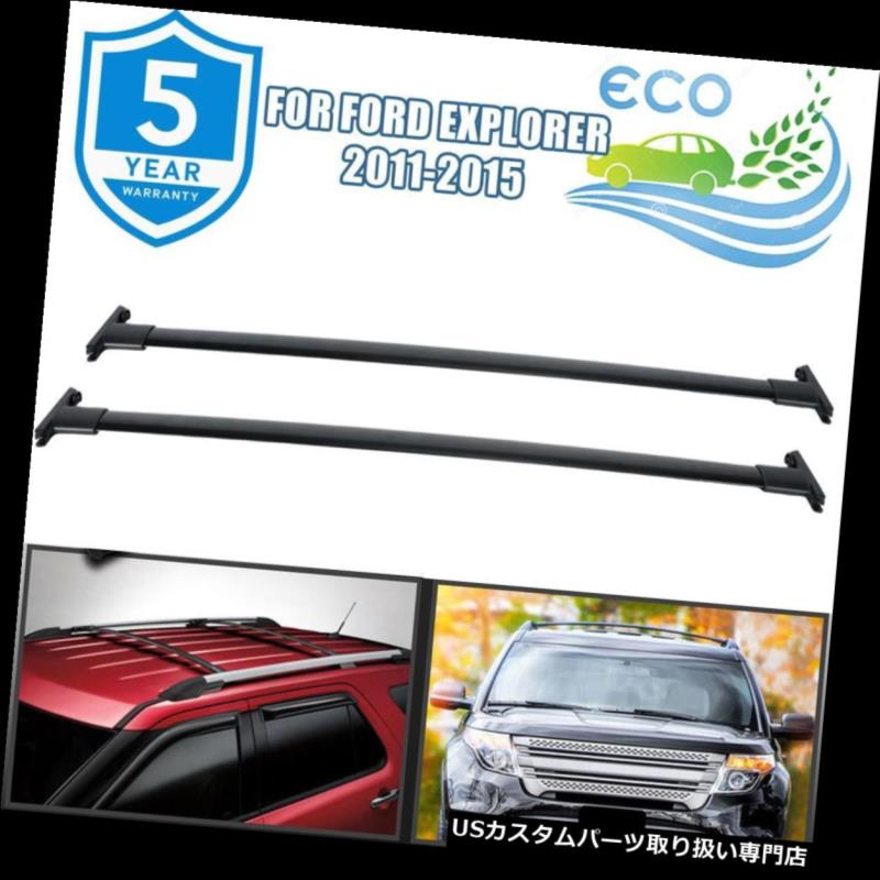 カーゴ ルーフ キャリア ルーフラッククロスバーカーゴキャリアOEM交換用ブラックフィット11-15フォードエクスプローラー Roof Rack Cross Bar Cargo Carrier OEM Replacement Black Fits 11-15 Ford Explorer