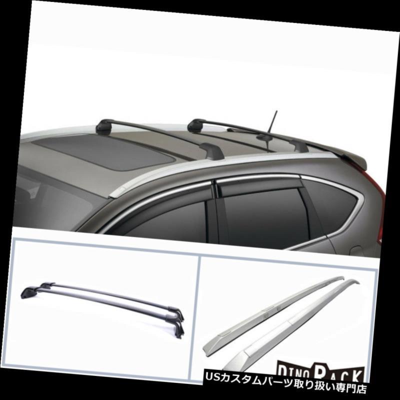 カーゴ ルーフ キャリア フィット12-15 CR-V OEスタイルABSルーフラックサイドレール+アルミ荷物マウントクロスバー Fit 12-15 CR-V OE Style ABS Roof Rack Side Rail+Aluminum Luggage Mount Cross Bar