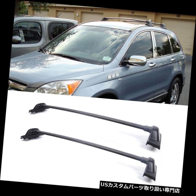 カーゴ ルーフ キャリア 1ペアブラックアルミルーフラッククロスバートップレールキャリー07-11ホンダCR-V 1 Pair Black Aluminum Roof Rack Cross Bars Top Rail Carries For 07-11 Honda CR-V