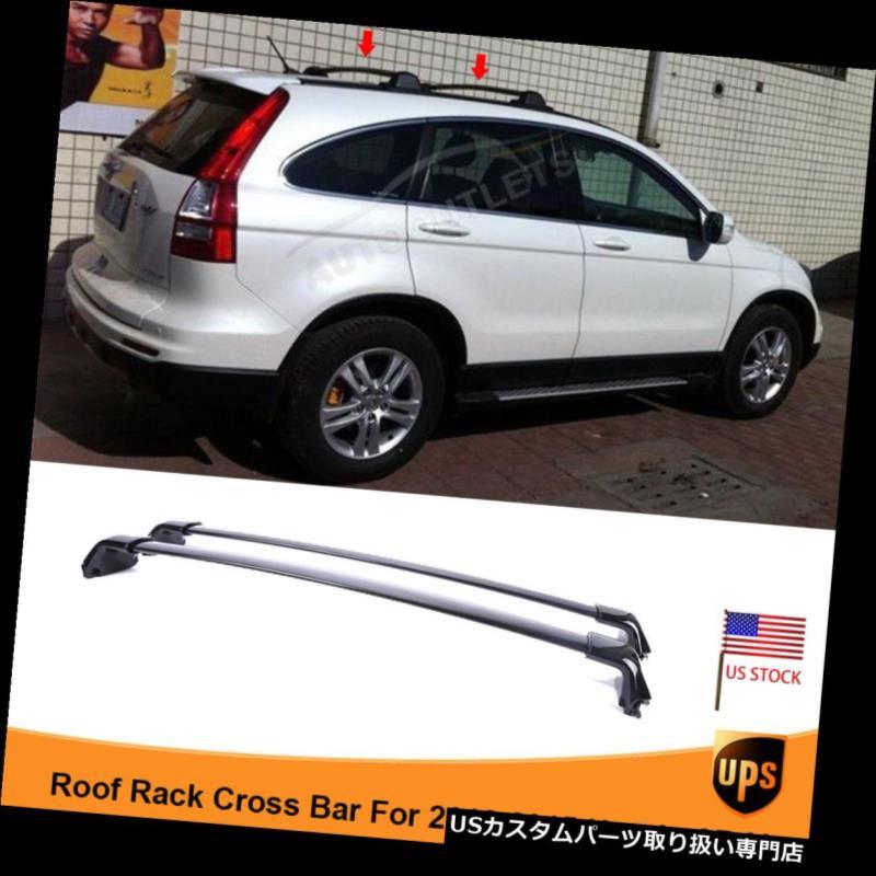 カーゴ ルーフ キャリア 2012-2015年ホンダCRVブラックルーフトップレールラッククロスバーOEM荷物キャリア For 2012-2015 Honda CRV Black Roof Top Rail Rack Cross Bars OEM Luggage Carrier