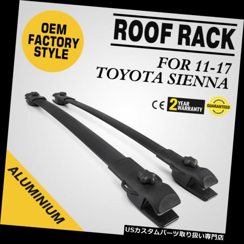 カーゴ ルーフ キャリア 2011-2018トヨタシエナルーフラッククロスバーオートパーツスムースペアにフィット Fits For 2011-2018 Toyota Sienna Roof Rack Cross Bar Auto-Part Smooth Pair