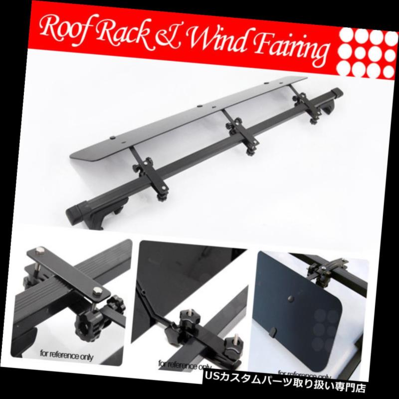カーゴ ルーフ キャリア フォルクスワーゲンレールルーフトップラック48インチクロスバーラゲッジキャリア+ウィンドフェアリング Fit Volkswagen Rail Rooftop Rack 48
