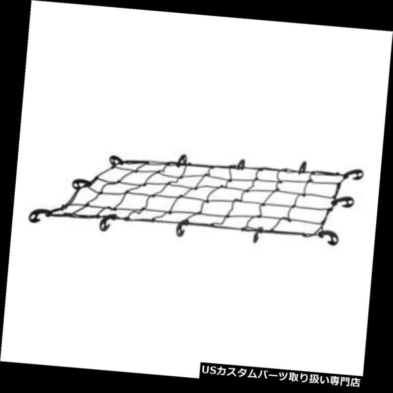カーゴ ルーフ キャリア 60インチワイドキャリア用Curt Mfg 18202標準貨物ネット Curt Mfg 18202 Standard Cargo Net for 60in Wide Carriers