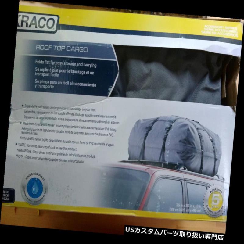 カーゴ ルーフ キャリア .kraco自動式ルーフトップカーゴキャリア耐水素材、新しい .Kraco Auto Expressions Roof Top Cargo Carrier Water Resistant Material, New