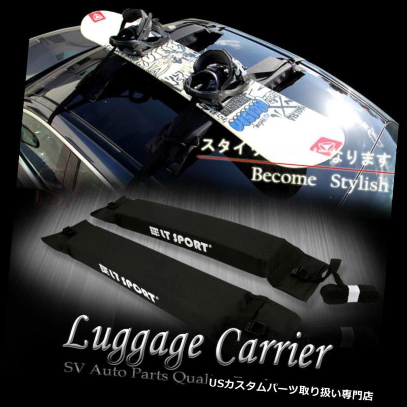 カーゴ ルーフ キャリア 09-10ジャガールーフトップキャリアアタッチメント防水ソフトカーゴクロスバー 09-10 JAGUAR ROOFTOP CARRIER ATTACHMENT WATERPROOF SOFT CARGO CROSS BARS