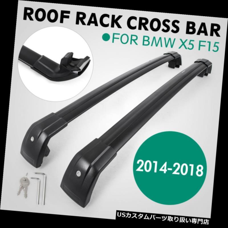 カーゴ ルーフ キャリア ロックできるBMW X5 F15 2014-2018の貨物運搬船のために合う黒い十字棒ルーフラック Black Cross Bar Roof Rack Fit For BMW X5 F15 2014-2018 Cargo Carrier Lockable