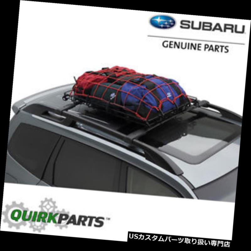 カーゴ ルーフ キャリア 2009-2013スバルフォレスタールーフカーゴキャリアバスケットOEM新E3610AS990 2009-2013 Subaru Forester Roof Cargo Carrier Basket OEM NEW E3610AS990